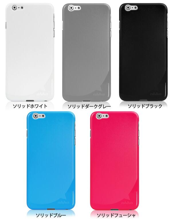 【ahha/アハ】iPhone6 ケース ハードケース 4.7inc