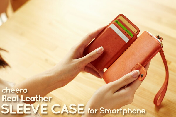 cheero Leather Case-Sleeve CHE-BAS