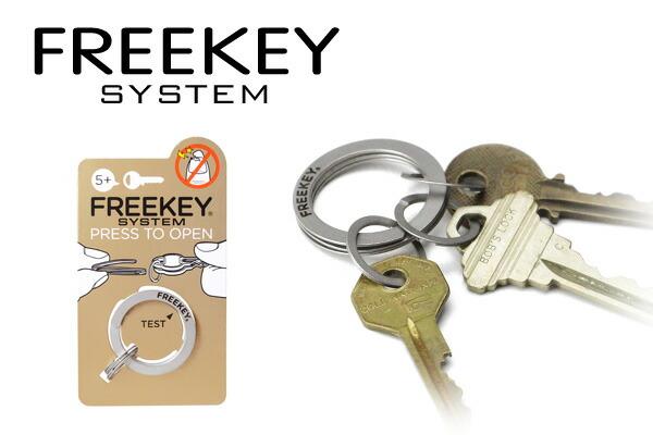 freekey(フリーキー)キーリング キーホルダー スウェーデン