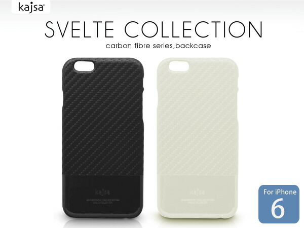 【Kajsa/カイサ】SVELTE COLLECTION carbon pattern backcase カーボンパターンバックケース for iPhone6(4.7inch)