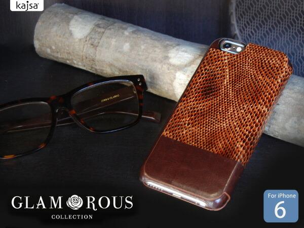 【Kajsa/カイサ】GRAMAROUS Collection グラマラスコレクション Snakeskin スネークスキン マルチアングルケース for iPhone6