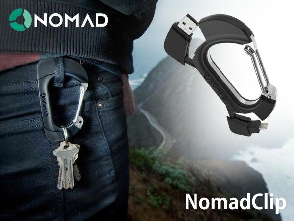 NomadClip(ノマドクリップ)Lightningケーブル apple公認
