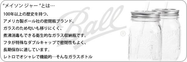 【carson.】Rednek Sipper レッドネック シッパー ドリンクボトル メイソンジャー Ball