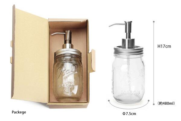 Ballmason Jar Soap Dispenser/ボールメイソンジャー ソープボトル