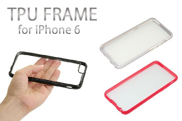 Alumi cap/アルミニウムイヤフォンキャップ iphone アイフォン イヤホンジャック パーツ イヤホン