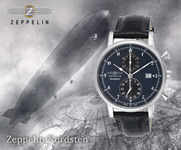 ZEPPELIN Nordsten �Υ�ɥ����� 7578-1 7578-3 ����Υ���ա�����ӻ���