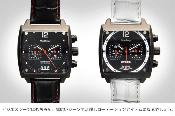 Franc Temps フランテンプス armand アルマン メンズ腕時計 腕時計