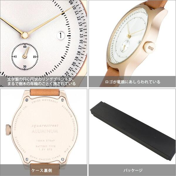 SQUARESTREET SQ03 ALUMINIUM 腕時計