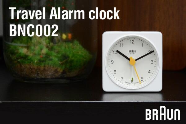 BRAUN/ブラウン BNC002 アラームクロック 目覚まし時計