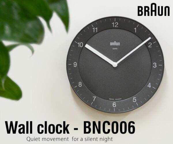 BRAUN/ブラウン BNC006 ウォールクロック 壁掛け時計