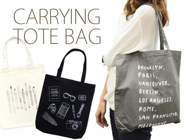 両面プリントトート Carrying Tote Bag 帆布