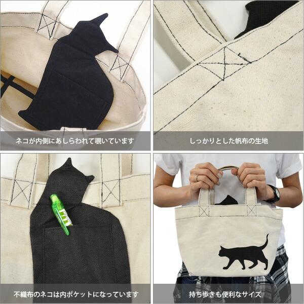 キャットミニトートバッグ CAT MINI TOTE BAG 帆布 ネコ ねこ 猫