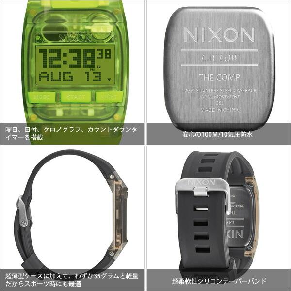 ��NIXON/�˥����������ʡ� COMP �����