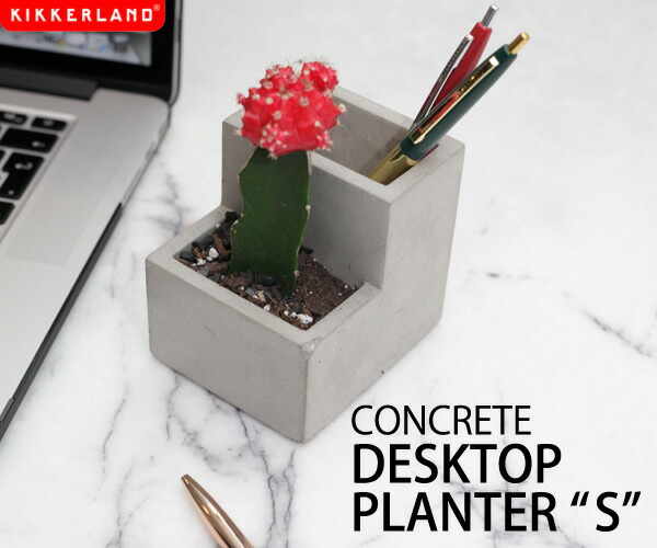 KIKKERLAND コンクリートデスクトッププランター Sサイズ