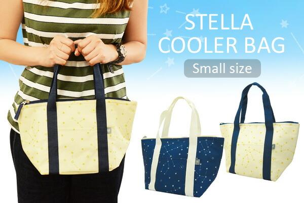 保冷バッグ ステラクーラーバッグ Sサイズ STELLA COOLER BAG ランチボックス