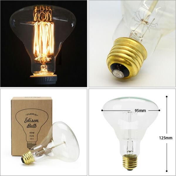 Edison Bulb Gourd /40W E26 エジソンバルブ Flask Sサイズ