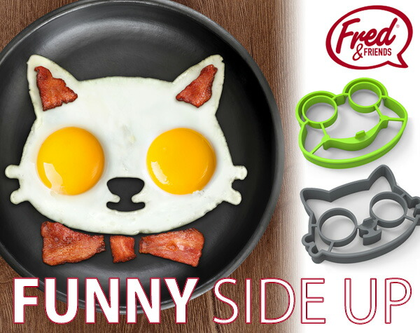【Fred】FUNNY SIDE UP egg mold エッグモールド  カエル Frog ネコ Cat