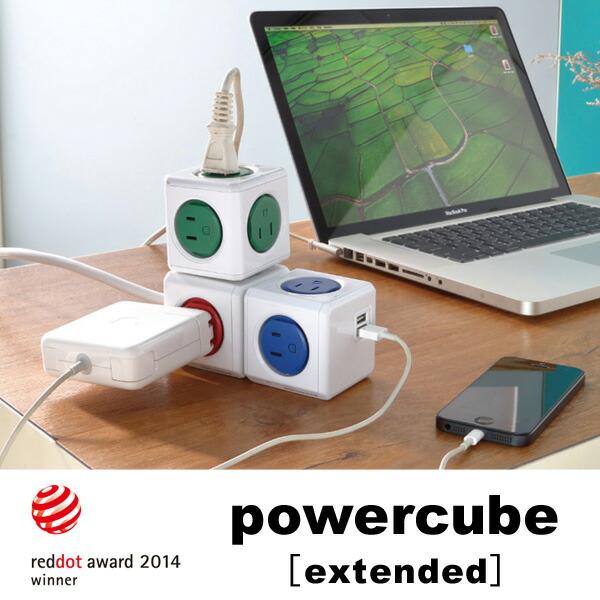 Powercube extended/パワーキューブエクステンデッド1.5mコード 電源タップ オランダ デザイン