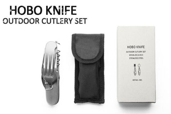 HOBO KNIFE ホーボーナイフ アウトドア キャンプ