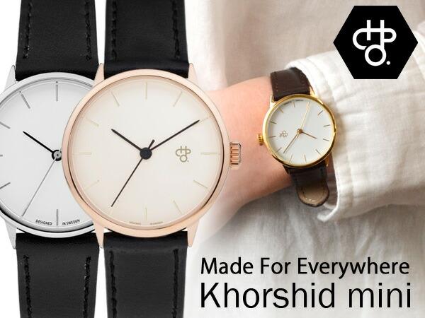 CHEAPO チーポ スウェーデン 北欧 人気 腕時計 khorshidmini