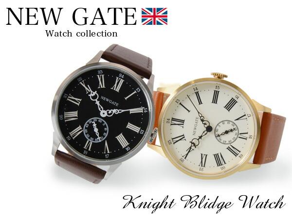NEW GATE Knight Bridge 腕時計