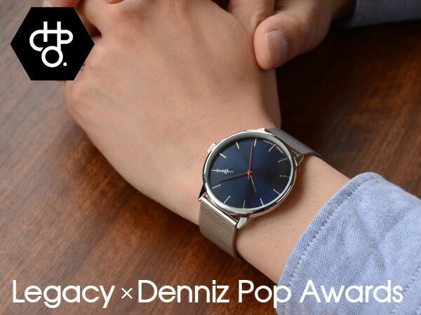 CHEAPO チーポ スウェーデン 北欧 人気 腕時計 LEGACY Denniz Pop Awards