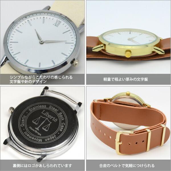FrancTemps フランテンプス Liberte リベルテ 腕時計