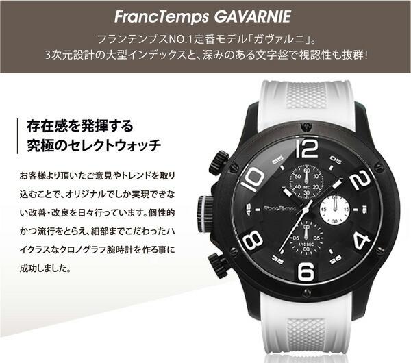 Franc Temps/�ե��ƥ�ץ� Gavarnie/��������� ����ӻ��� �ӻ���