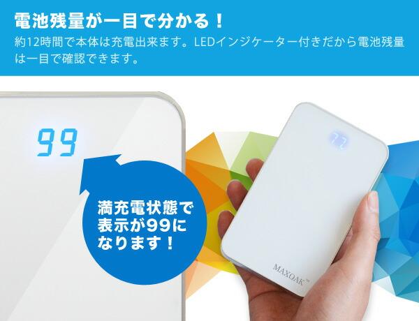 バッテリー 13000mAh 大容量 スマホ iphone android 充電器