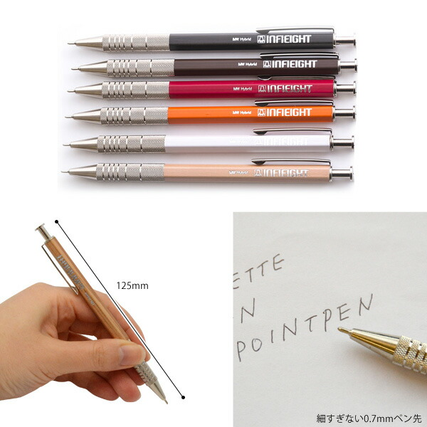INFIEIGHT/インフィエイト メタルローレットウッデンボールペン Sサイズ