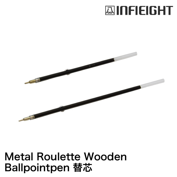 INFIEIGHT/インフィエイト メタルローレットウッデンボールペン 替芯 替えインク