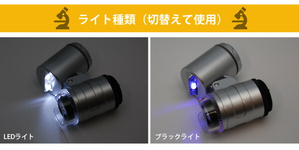 RELAX  SELCA LENS/セルカレンズ マイクロスコープ 顕微鏡レンズ