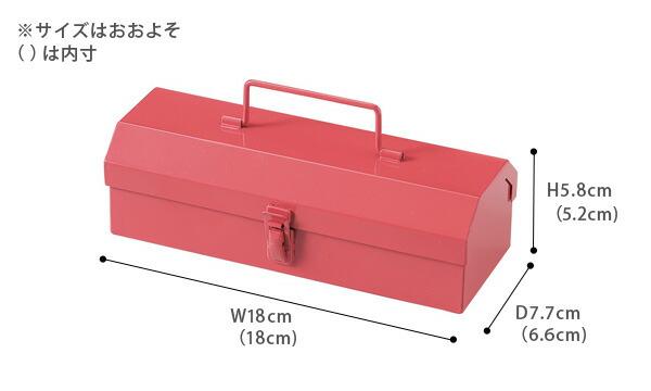 minitoolbox スチールツールボックスミニ