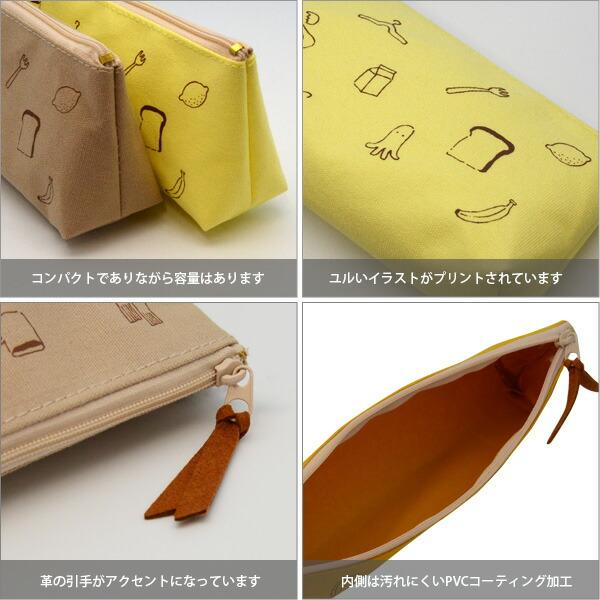 【ORANGE AIRLINE/オレンジエアライン】カンバスペンケース morning