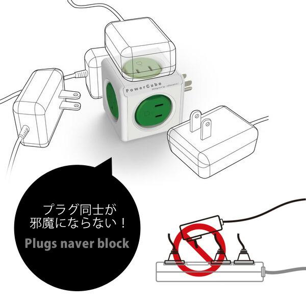 Power Cube ORIGINAL/パワーキューブオリジナル 電源タップ