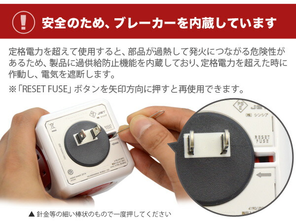 Power Cube ORIGINAL USB/パワーキューブオリジナル USB 電源タップ USBポート