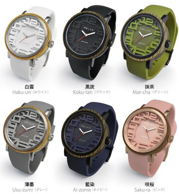RELAX PILE リラックス パイル 腕時計 レディースサイズ