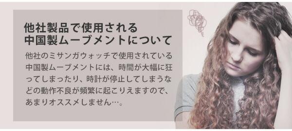 ミサンガウォッチ 正規品 日本製 ジャパンムーブメント ボヘミアン エスニック