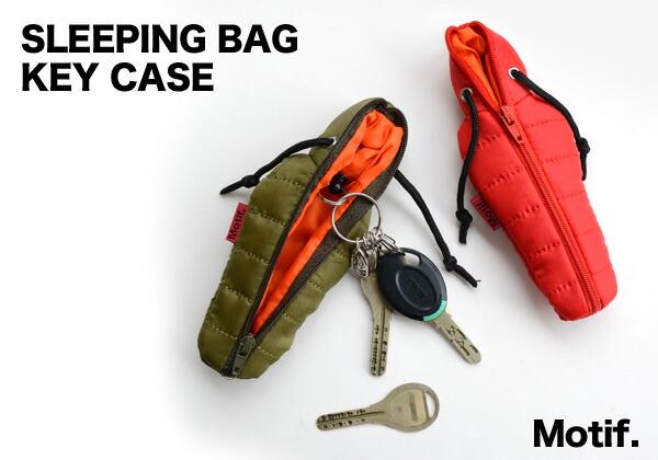motif. モチーフ SLEEPING BAG  SHAPE KEY CASE スリーピングシェイプキーケース 寝袋型