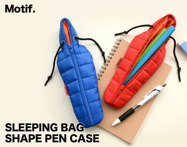 motif. モチーフ SLEEPING BAG  SHAPE PEN CASE スリーピングシェイプペンケース 寝袋型
