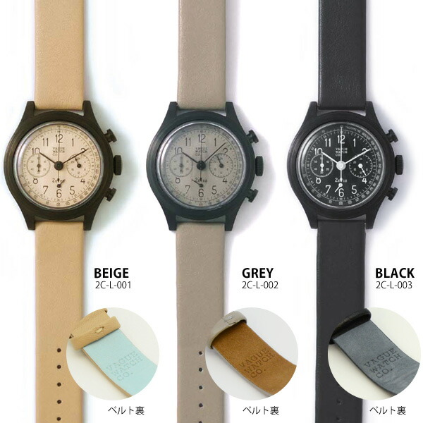 [VAGUE WATCH] ミリタリー腕時計 2EYE