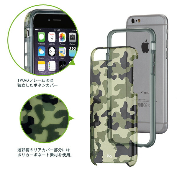 FEATHER CASE ソフト  Case-Mate iPhone6 4.7inch 用 iPhone 6 4.7 inch Urban Camo Case iphone アイフォン4.7inc 迷彩