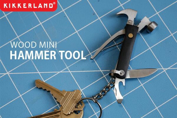 KIKKERLAND キッカーランド Mini Wood Hammer Tool ウッドミニハンマー マルチ ツール