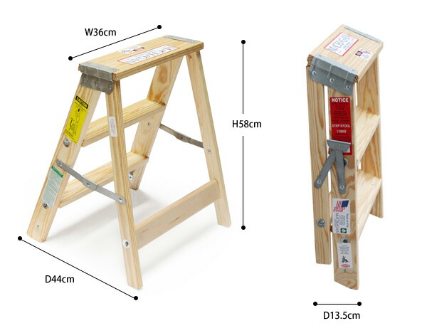 "Wood Step Ladder ""Size 2″/ウッドステップラダー"