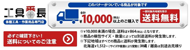 【返品送料無料】日東工器 パージハイカプラ PV-600SM
