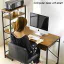 机架的木头架子上桌子电脑桌子 pc 桌子高型电脑桌子货架书柜书桌货架