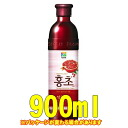 Red vinegar ( honcho ) pomegranate flavor 900 ml
