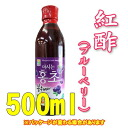 Red vinegar ( honcho ) Blueberry flavor 500 ml [Korea health vinegar]