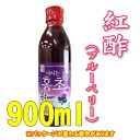 Red vinegar ( honcho ) Blueberry flavor 900 ml