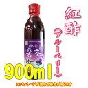 Red vinegar ( honcho ) Blueberry flavor 900 ml